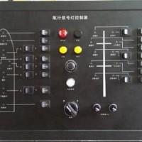 广州船舶航行信号灯供应