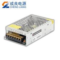 东莞成良P100W12V工控设备电源