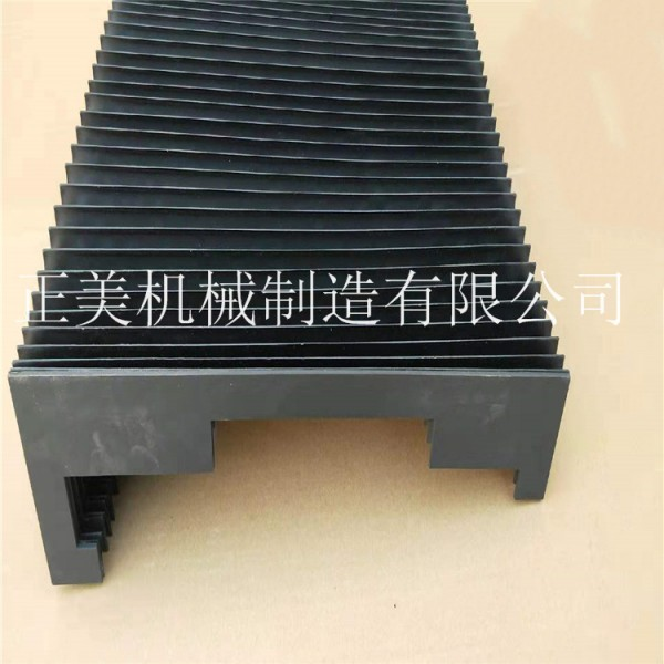 機床防塵風琴防護罩 導軌防護罩 一字型防護罩可定做