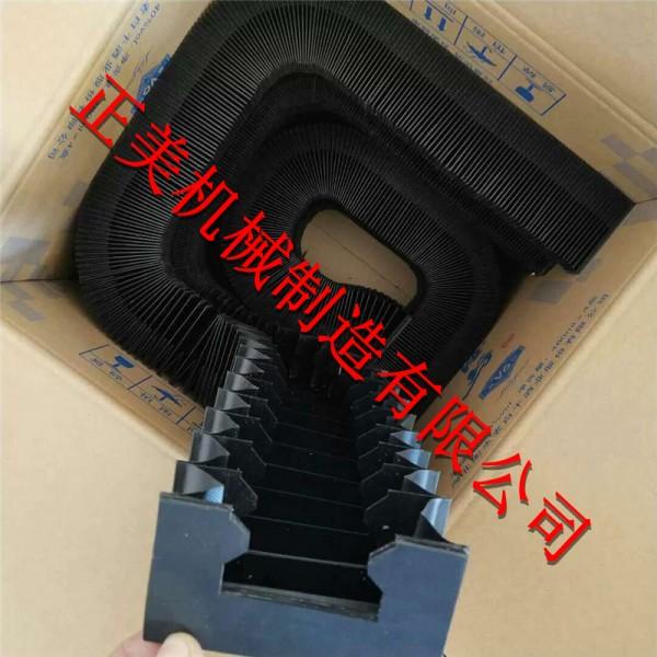 機床絲杠防護罩 絲桿防塵罩 一字型風琴防塵罩 按客戶要求定做