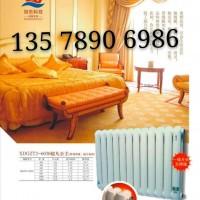 暖气片价格  钢制暖气片报价 暖气片一般多少钱 旭冬散热器