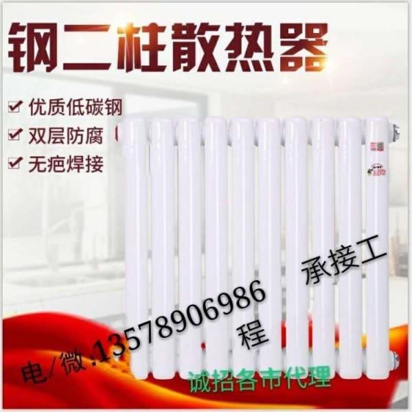 GC-48-4翅片管散热器(安装、参数、型号)_旭冬暖气片