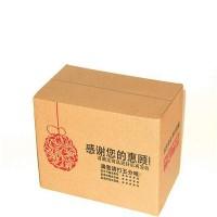 新疆淘宝纸箱厂家批发   新疆淘宝纸箱厂家价格