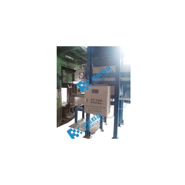 粉體自動計量壓機自動計量送料系統