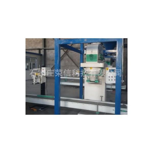 配料生产线单斗包装机