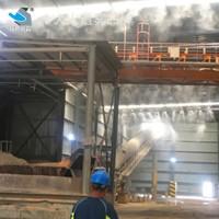 甘肃省雾森喷雾设备安装,兰州喷雾降温方案公司