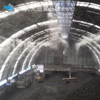 甘肃省酒泉市喷雾机 喷雾降温除尘设备公司