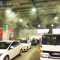甘肃地区厂家直销喷雾降温系统,雾森冷雾降温工程