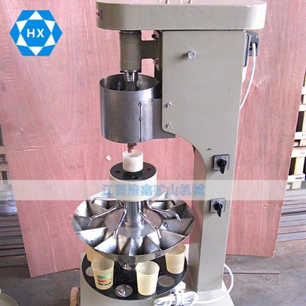 XSHF2-3型湿式分样机 科研用湿式分样机均匀分样器价格