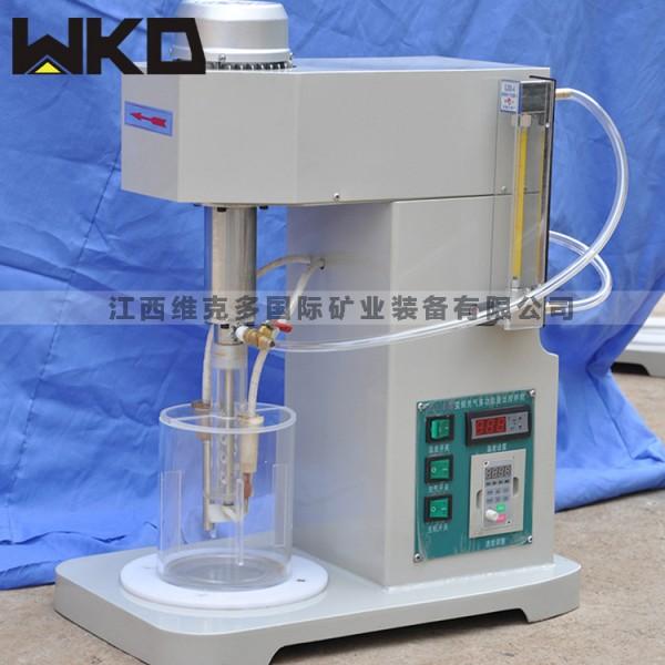 實驗室用充氣浸出攪拌機 變頻浸出攪拌機 選礦設備浸出攪拌機