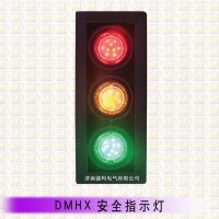 起重机指示灯德玛行车LED指示灯厂家