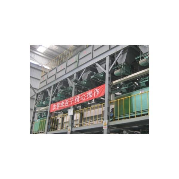 粉体自动计量移动配料系统