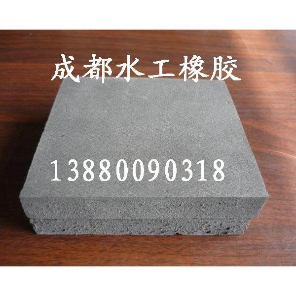 重庆闭孔泡沫板、重庆聚乙烯泡沫板-成都水工橡胶