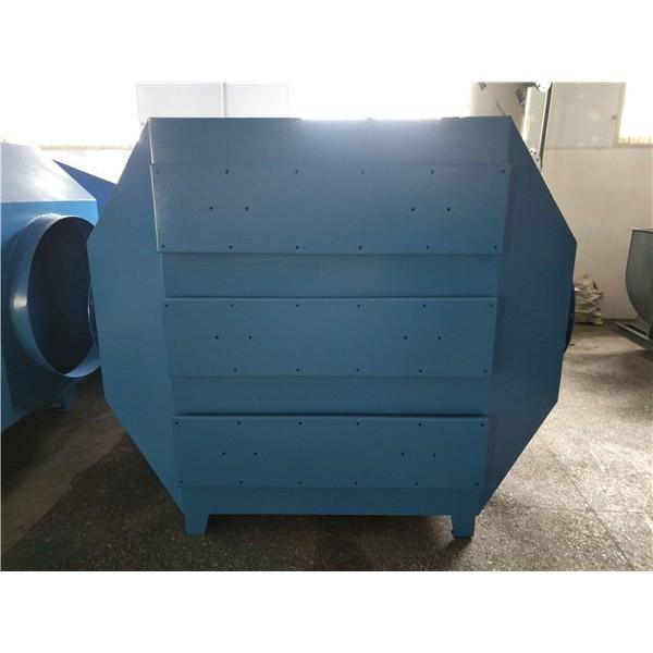 开封工业有机废气过滤器多年经营 值得信赖