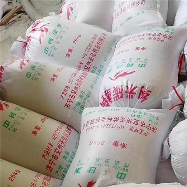 山东纳米钙浆厂家价格          济宁纳米钙浆批发价格