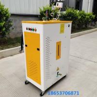 优惠供应全自动电加热蒸汽发生器 预制铁路水泥轨枕养护