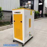 小型全自动电加热蒸汽机发生器节能环保蒸气电热热水锅炉