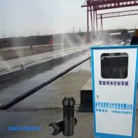 预制箱梁全自动喷淋养护系统 梁厂智能喷淋系统 夏季喷淋设备