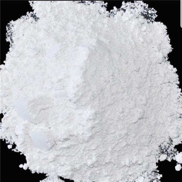 山东轻质碳酸钙生产厂家哪家好