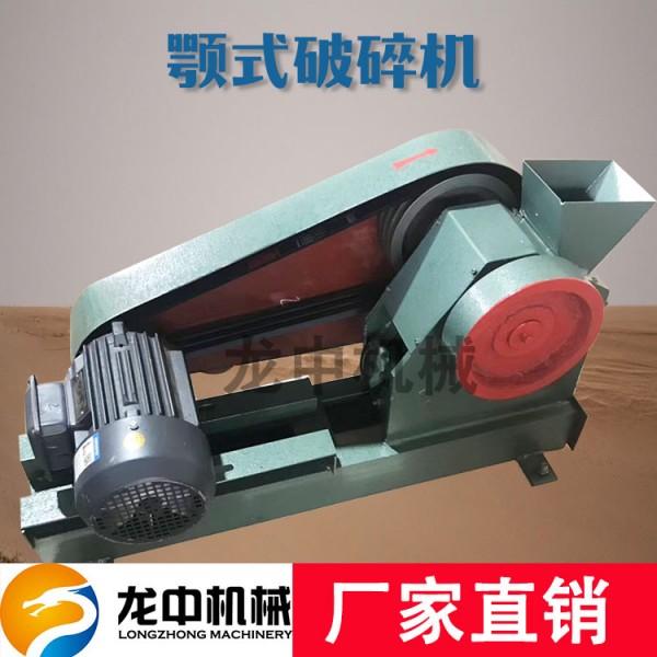 密封型鄂式破碎机PEF100*60型价格 江西龙中生产破碎机