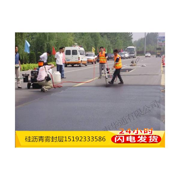 寧夏銀川瀝青路面復原劑 道路預防養護經濟實用