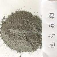 供应电气石粉 批发电气石粉 生产电气石粉