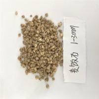 供应中华麦饭石 中华麦饭石颗粒滤料 中华麦饭石粉 麦饭石原矿