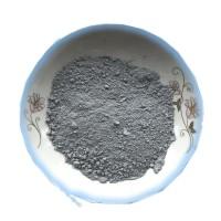 供应商品砼火山灰粉 火山灰微粉 高纯火山灰硅粉