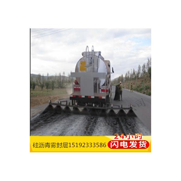 福建福州硅沥青养护剂密封道路孔隙雨中不再渗水