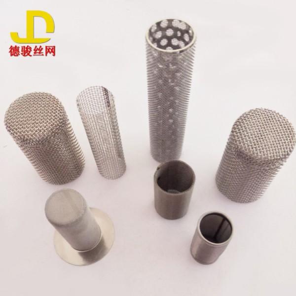 定制 過濾網筒 沖孔網筒 編織網筒 焊接網筒 過濾器濾芯