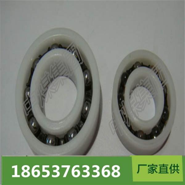 塑料轴承生产厂家低价出售现货多多