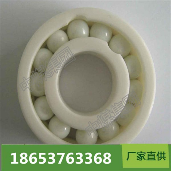 厂家生产的陶瓷轴承性能高得到广泛应用