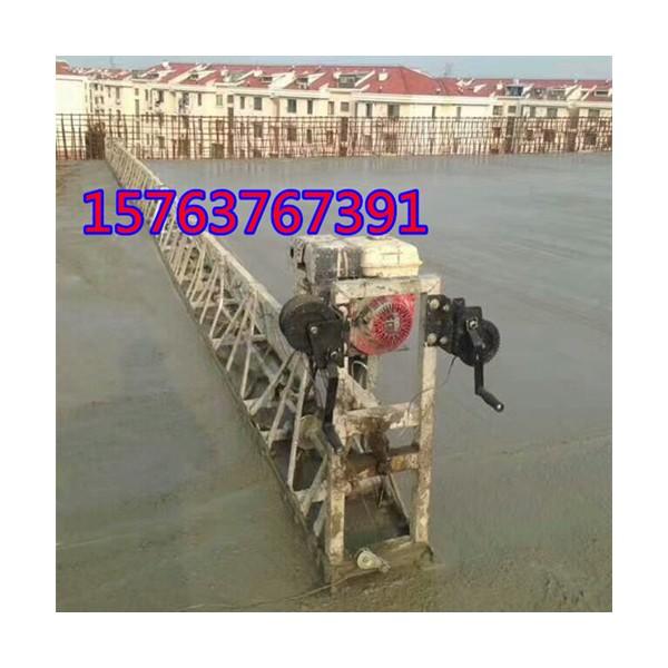 自由组装米数的框架式振捣梁 水泥混凝土拼装式整平机操作规范