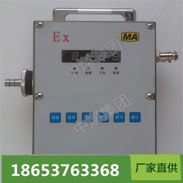 中煤生产的粉尘传感器可连续性工作