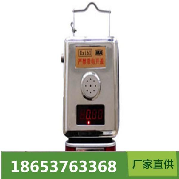 二氧化硫传感器性能好厂家低价售出