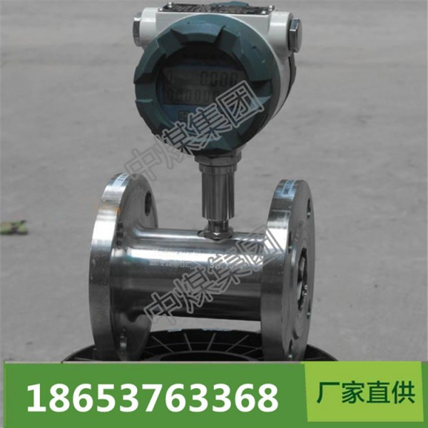 厂家生产的涡轮流量传感器为硬质合金轴承止推式