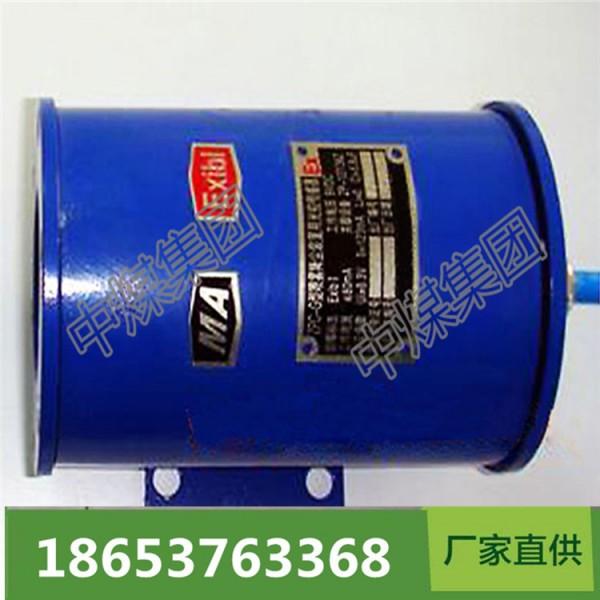 厂家生产的ZPCG红外传感器可用于煤尘爆炸危险的煤矿井下