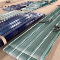 河南采光瓦_采光瓦厂家_玻璃钢瓦价格-河南开封玻璃钢瓦厂