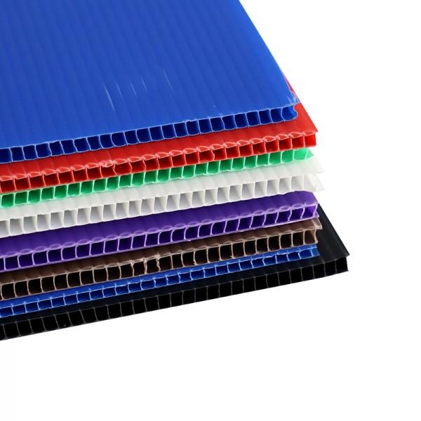 山東潤平塑業有限公司pp中空板,塑料板,墊板隔板,包裝箱