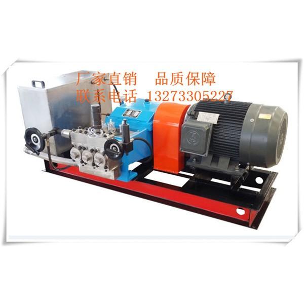 高壓試壓泵生產原理制造流程