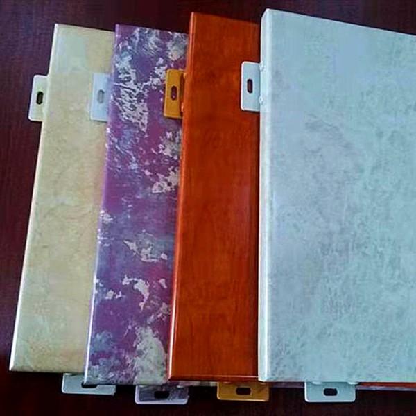 2.5厚的氟碳铝单板价格是多少