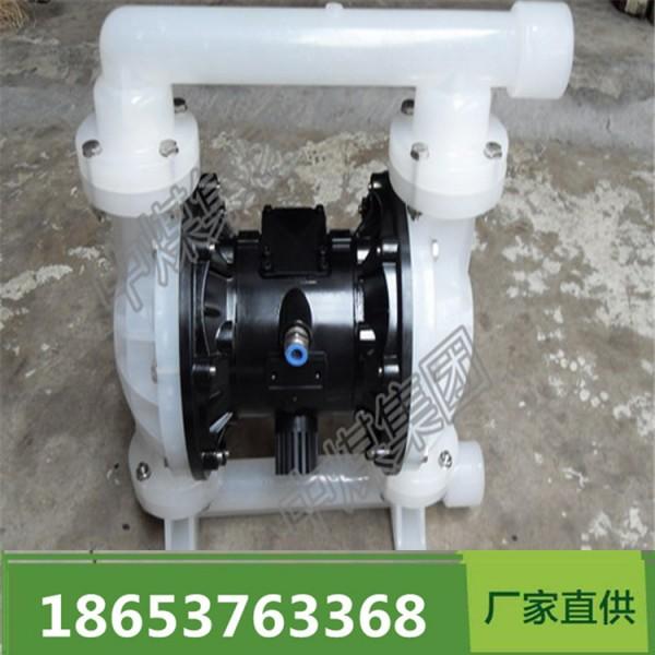 QBY-B型气动隔膜泵厂家泵类锡类单一型号