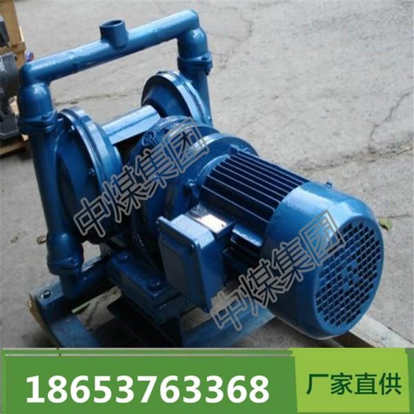 电动隔膜泵厂家源头发货泵类型号齐全