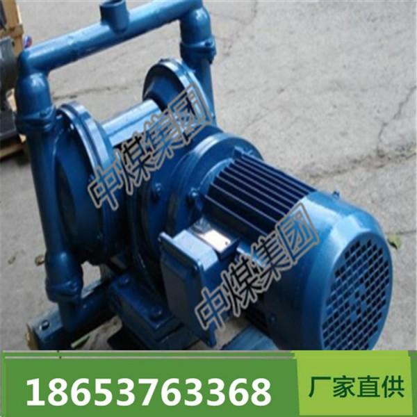 DBY系列电动隔膜泵源头厂家价格低走量发货