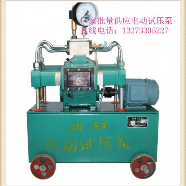 試壓泵的型號規格及相關技術原理