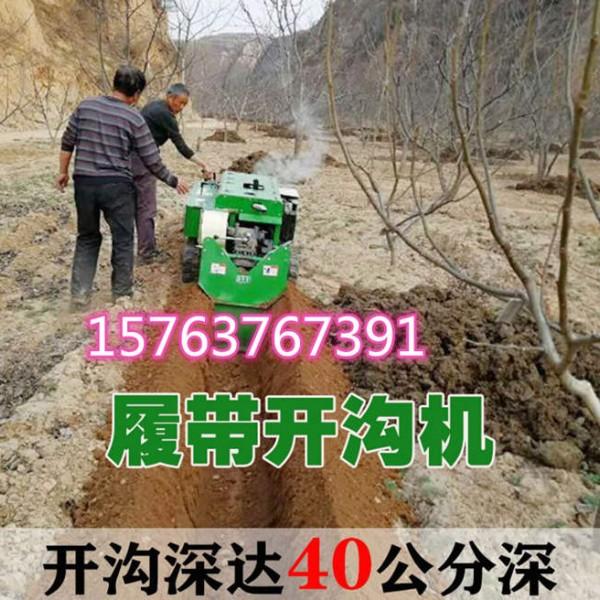 动力强的蔬菜温室大棚自走式耕整机履带开沟施肥器 全自动微耕机