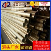 西安h75黄铜管/h62耐冲击黄铜管,h80易切削黄铜管