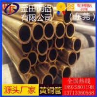 现货直销h68黄铜管-h59耐腐蚀黄铜管,高精度h65黄铜管