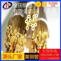 h65黄铜管*优质h68耐酸碱黄铜管,h62耐冲压黄铜管