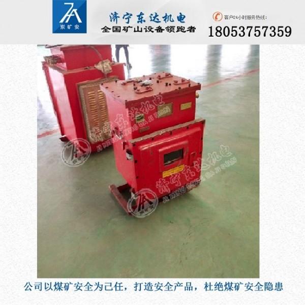 本安12V电压设备供电电源KDW127/12稳压电源